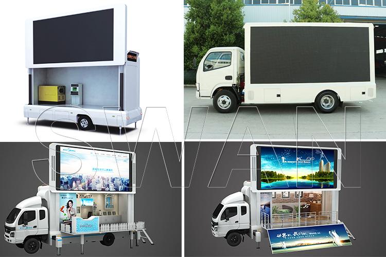 фургон с led экраном